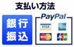 paymark